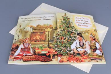 Картичка за Коледа и Нова година- 3 D