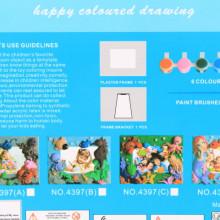 Фото рамка за оцветяване