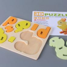 Дървен 3D пъзел