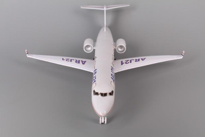 Самолет-инерционен