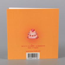 Картичка мини - Мече с торта