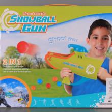 Пушка 2 в 1 (снежна битка)
