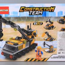 Конструктор Машини - 6 в 1