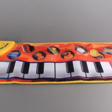 Музикално килимче - 72 см.