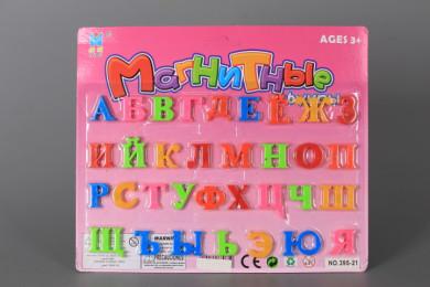 Магнитни букви кирилица