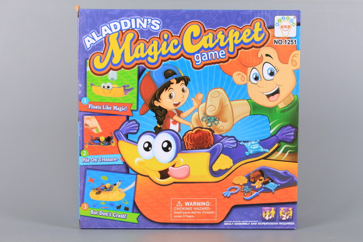 Игра Магическо килимче