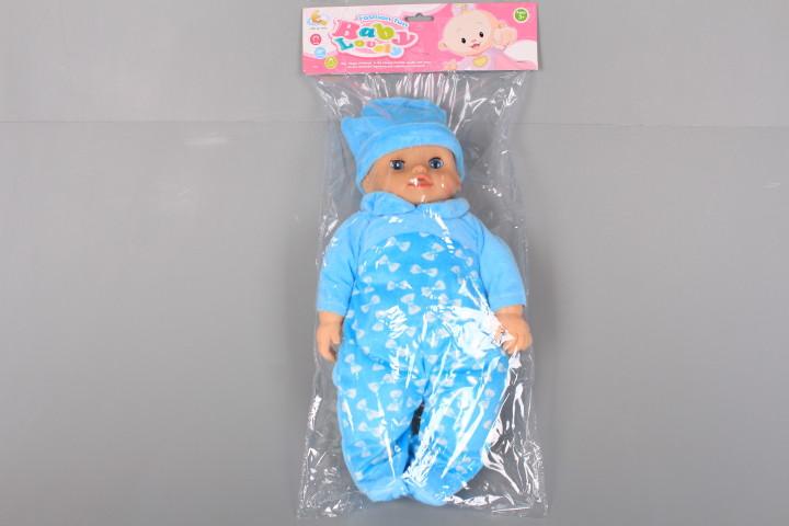 Мека кукла бебе